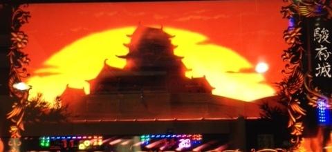 駿府城 バジリスク2